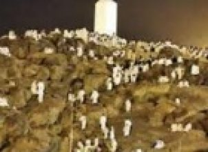 Arafat Dağı