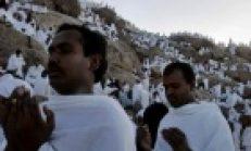 Meş'ari'l-Haram